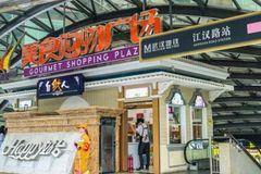 99%武汉人的青春回忆,都被这家店的鸡翅承包了...如今他家竟然还在排队!
