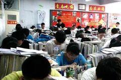 【关注】山西逾百名学生无法参加高考,临近高三发现学籍没了