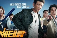 富二代欲盖弥彰,小警察探究真相,三分钟解说韩国电影《老手》