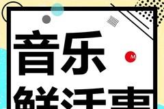 《创造101》第二季更名,张艺兴怒怼《青你》rapper选手