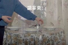 你都多久没跟家里人吃过饭了