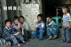 农村父母在外务工!10岁留守男孩:我和父母在一起不到1年!