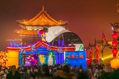 除夕巧遇立春:这一夜万物生辉,西安古城墙灯火璀璨迎新年