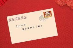 """全家""""福安""""、一生""""长乐""""!快来接收总书记的新春祝福"""