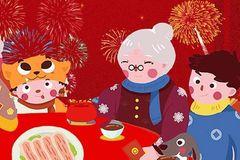 顾氏珺安祝您新春快乐!