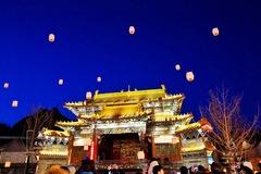 古北水镇冬季亲子攻略,玩冰雪看孔明灯,夜游长城逛庙会