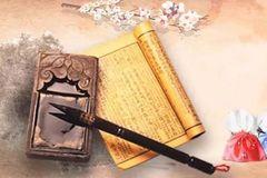新春新气象!9首古诗文,送你9种祝福