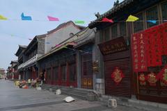 【过年】河北邢台清风楼街景