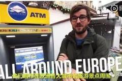 """""""ATM骗局""""遍布整个欧洲!专门骗非本国游客,你中招了吗?"""