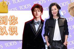 同时斩获蔡徐坤和刘雯的心,这是什么神仙小豆豆?