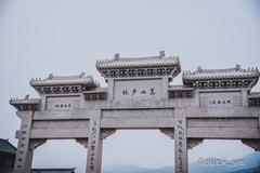 少林寺一日游,乘兴而至败兴而归,游客:最坑景区