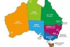 澳大利亚各州留学条件盘点