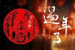 春节,是七大姑八大姨的狂欢,却是孩子的孤单