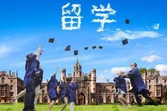 准留学生如何选择留学目的国?