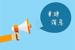 2019中国美院报考人次7.9万,文化控制线提高!