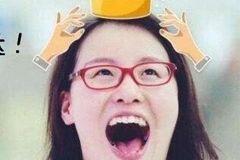 火爆日本的三招懒人瘦脸法真有用?!小编亲自试了,还拍了视频……