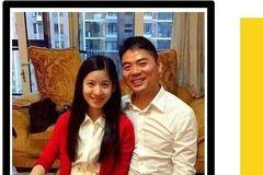京东否认刘强东离婚、翟天临致歉,北大光华回应、前FBI局长被电话诈骗索要33万 | 蛋蛋科技日爆
