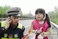 五岁女童路上被人强行带走,机智的她竟这样脱险!