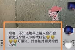 情人节这天王俊凯和千玺的助理都怂了,对恋爱问题他们都很怕老板
