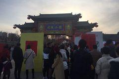 今年春节人气最旺景区,每天20万人竟只离郑州两小时,不去太可惜