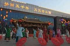 春节去哪里?带你解锁火爆新地点——司徒小镇