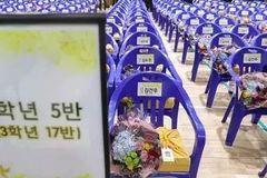 世越号沉船5年后,韩国中学给遇难学生们举办毕业仪式