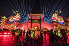 中国最美的新春花灯,就在西安城墙!