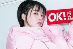 阚清子和OK!在纽约看秀拍大片,这个宝藏女孩给我们的惊喜不要太多!