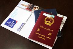 英国留学:准备读语言班的同学们请注意,该存英国签证担保金了!