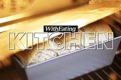11 步学会你就能做面包了