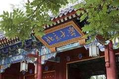 2019中国重点大学排名150强!这些院校却让人失望了...