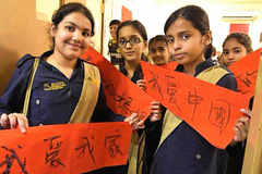 """世界上首个将""""汉语""""纳入国考的国家,当地近六万人在学习汉语"""