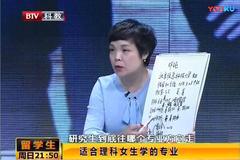北京台留学生:北京信息科技大学信息管理和信息系统大三学生留学如何选择国家