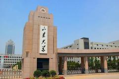中国这所大学竟有8个分校,占地8千余亩,在校生6000多人