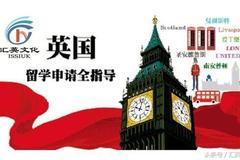 英国留学:如何顺利通过留学申请中的面试环节?