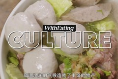 Netflix买下的首部国产美食纪录片,又是「潮汕」!