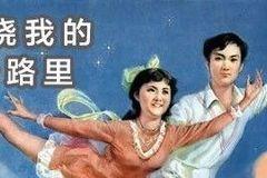 中国女子减肥图鉴