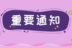 2018辽宁省考笔试成绩查询入口!