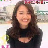 """日本新婚老公跟美女模特独处嗨翻天,被女友看到:""""买包!miumiu不够,再加一个LV!"""""""