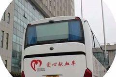 慈溪人注意啦!路上看见这辆浙B.J9702大巴车留意下,因为...