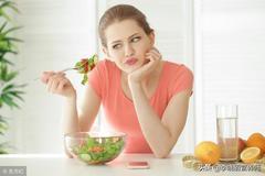 请善待你的身体,别再节食减肥了!太伤身体还容易反弹