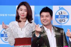 同事恋情要不得!韩国流量CP分手 最火综艺或迎大变故