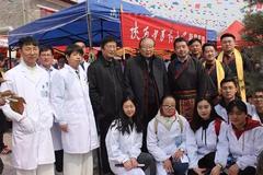 弘扬药王文化,倡导健康生活