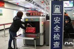 坐地铁过安检,对孕妇的辐射大吗?