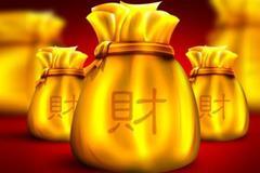 3月15号福星高照,财运大爆发的三生肖