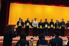 """医院荣誉丨市眼科医院被授予第一批""""天津市绿色公共机构""""称号"""