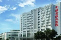 医院新闻丨市眼科医院专家参加天津新闻广播《我们爱科学》节目录制,普及青光眼、白内障疾病知识
