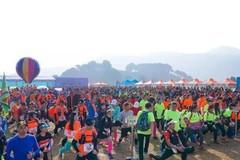 【福利】5月,去戴村跑超给力的山地马拉松!
