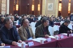 全省职成教学会培训会在自贡市召开