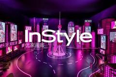 粉红101 | ARE YOU IN THE PINK